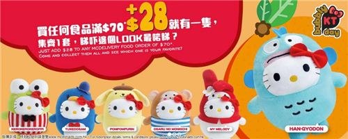 Bubbly-Day-Hello-Kitty-plush-toy-promotion-at-McDonalds-Hong-Kong-1