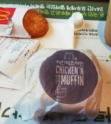 4 Things to Know About McDonald's In Korea